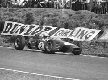 Winner Denny Hulme, Brabham BT16 (chassis F2-10-65) Cosworth SCA, entering Old Hall Corner, Oulton Park, Spring International 1965.
